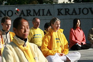 300px-Falun_Dafa,_fifth_exercise,_meditation